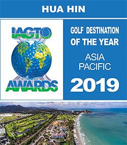 Hua Hin Again Wins IAGTO Award for Asia's Golf Destination of the Year