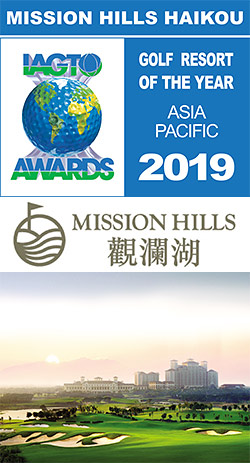 Mission Hills Haikou Crowned Asia Pacific Golf Resort of the Year by IAGTO