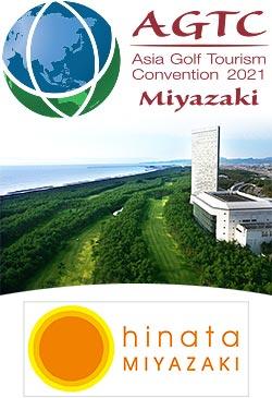 "IAGTO Asia Golf Tourism Convention heads to ""magical"" Miyazaki, Japan, in April 2021"
